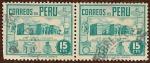 Stamps : America : Peru :  Visite nuestro interesante Museo de Arqueología Nacional - Lima