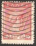 Stamps : Europe : Greece :  dios mercurio