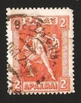 Stamps : Europe : Greece :  190 - Hermes