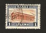 Stamps : Europe : Greece :  templo de teseo en atenas