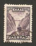 Stamps : Europe : Greece :  353 - Canal de Corintia