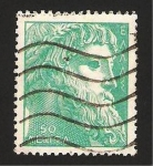 Stamps : Europe : Greece :  Dios Zeus