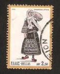 Stamps : Europe : Greece :  traje típico de la tribu nomada de saracatsanes