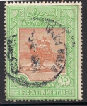 Stamps Africa - Sudan -  Camel Post-1954