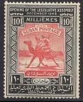 Sellos del Mundo : Africa : Sudán : Camel Post-1948