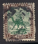 Stamps Africa - Sudan -  Camel Post-1921