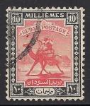 Sellos del Mundo : Africa : Sudán : Camel Post-1921