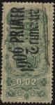 Stamps Uruguay -  Escudo Nacional y Bandera Uruguaya. Timbre impuesto primer trimestre año 1906.