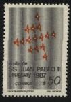Sellos de America - Uruguay -  Visita de su santidad Juan Pablo II, a Uruguay en el año 1987.