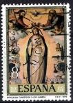 Sellos del Mundo : Europa : España :  2537 Dia del sello. Inmaculada Concepción pintado por Juan de Juanes.