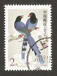 Stamps : Asia : China :  pajaros