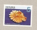 Stamps Asia - Taiwan -  Conchas marinas de Taiwán