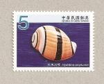 Stamps Taiwan -  Conchas marinas de Taiwán