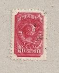 Stamps Russia -  Escudo de la URSS