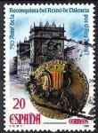 Sellos del Mundo : Europa : España :  2967  750º Aniv.º de la Reconquista del Reino de Valencia por Jaime I.
