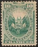 Stamps Peru -  Emisión con Rejilla de American Bank Note Co.
