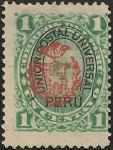 Stamps America - Peru -  Sol del Perú sobrecargado con escudo Chileno y herradura de la Unión Postal Universal