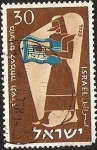 Stamps Israel -  CANTAUTOR DE ISRAEL CON CITARA EN MANOS