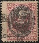 Sellos de America - Perú -  Emisión 1874-79 resellada con el busto del General Remigio Morales Bermudez