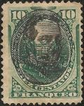 Stamps America - Peru -  Emisión 1874-79 resellada con el busto del General Remigio Morales Bermudez