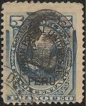 Sellos de America - Perú -  Emisión 1874-79 resellada con el busto del General Remigio Morales Bermudez y la herradura doble de