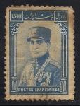 Sellos del Mundo : Asia : Irán : Mohammad Reza Pahlevi--Sha de Irán-Persia