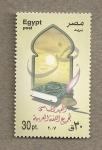Sellos de Africa - Egipto -  Libro