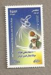 Sellos de Africa - Egipto -  800 Aniversario de Mevlana Jalal Ad-Din Rumi