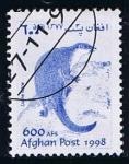 Stamps Afghanistan -  Rura tadra
