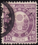 Stamps Asia - Japan -  Imperio postal Japonés
