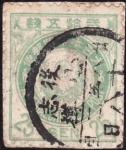 Sellos del Mundo : Asia : Japón : Imperio postal Japonés