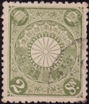 Stamps Asia - Japan -  JAPON