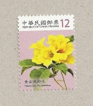 Sellos del Mundo : Asia : Taiwán : Tabebuia chrysantha