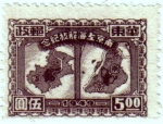 Stamps : Asia : China :  Territorios Chinos