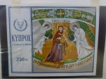 Stamps Asia - Cyprus -