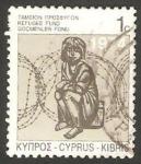 Sellos de Asia - Chipre -  Ayuda a los refugiados