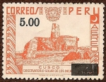 Stamps of the world : Peru :  Cusco - Observatorio Solar de los Incas