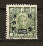 Stamps Asia - China -