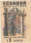 Sellos de America - Ecuador -  Arte Quiteño - Urna de San Antonio