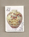 Sellos de Asia - Japón -  Jarrón porcelana
