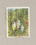 Sellos de Asia - Japón -  Paseando por el bosque