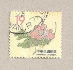 Sellos de Asia - Taiwán -  Flor