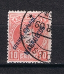 Stamps Europe - Spain -  Edifil  243  Correo Español  Marruecos