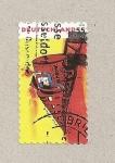 Stamps Germany -  Tren de juguete