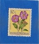 Stamps Belgium -  Dissotis