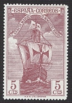 Stamps Europe - Spain -  Descubrimiento de América. - Edifil 535