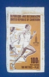 Stamps : Africa : Cameroon :  100 metres-plat