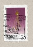 Sellos de Asia - Chipre -  Joya