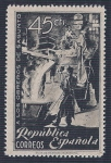 Sellos de Europa - España -  Homenaje a los trabajadores de Sagunto. - Edifil 773