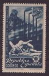 Stamps Spain -  Homenaje a los trabajadores de Sagunto. - Edifil 774